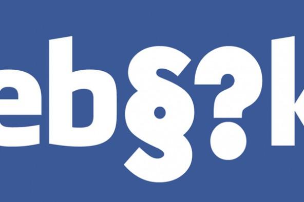 Das rechtliche Risiko bei Facebooks Like-Button inkl. Muster für die Datenschutzerklärung